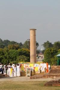 Lumbini Ashoka pillar