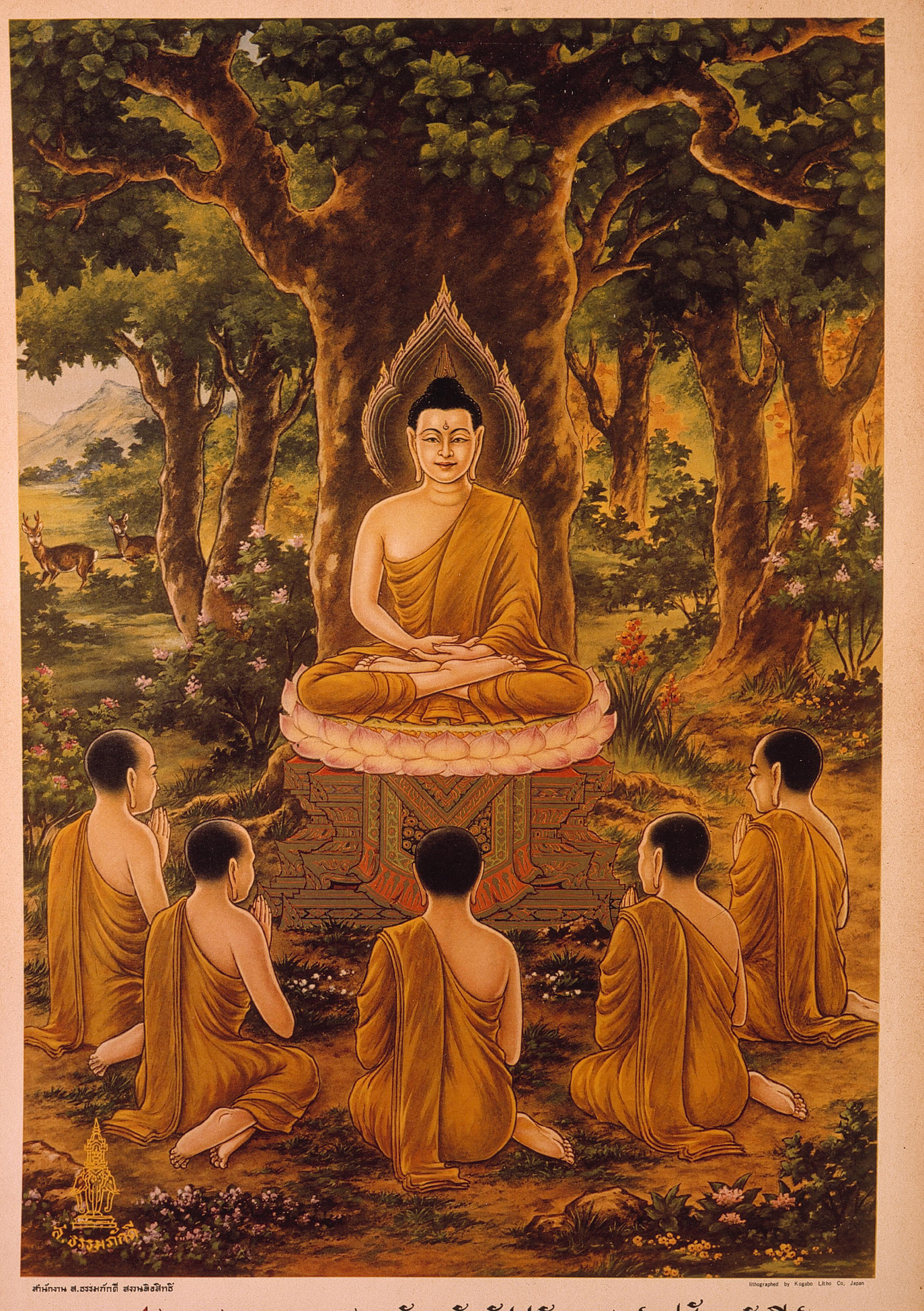 The Buddha Teaches on Mindfulness of Death