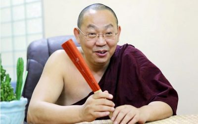 "Sayadaw U Tejaniya on ""Strengthening the Mind…"""